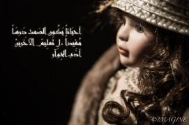IMG_9129 copy